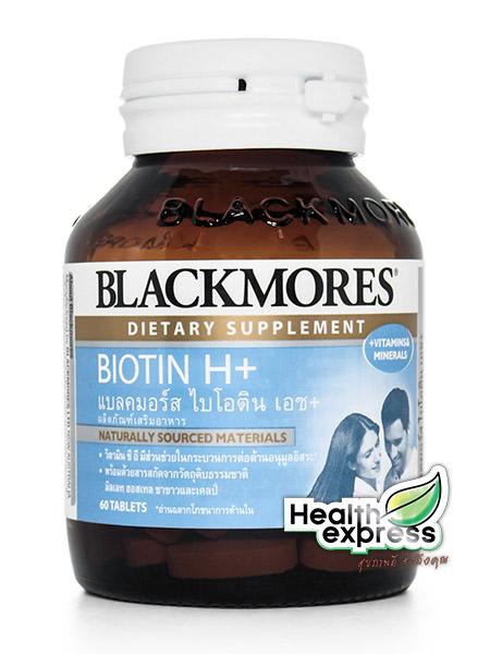 Blackmores Biotin H+ แบล็คมอร์ส ไบโอติน เอช+ บรรจุ 60 เม็ด
