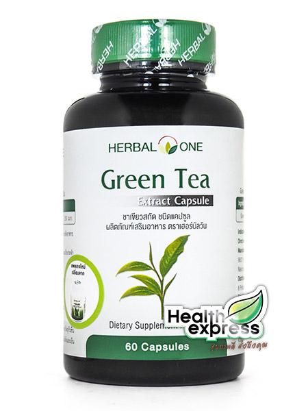 Herbal One Green Tea เฮอร์บัล วัน ชาเขียวสกัด บรรจุ 60 แคปซูล