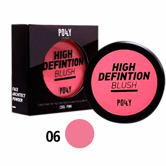 PollY Charming High Defintion Blush บลัชออนจาก SIVANNA No.06
