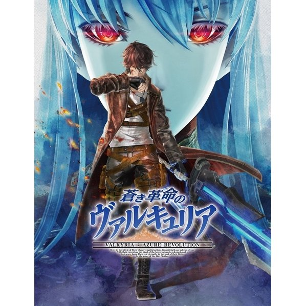 PS4 Aoki Kakumei no Valkyria [DX Pack] : Z2-JP