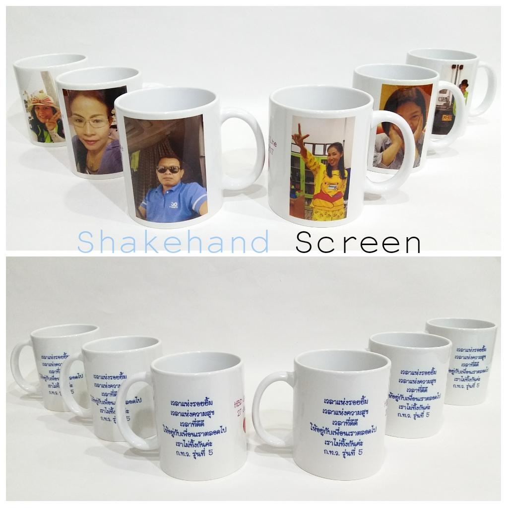 แก้วสกรีนภาพและตัวอักษร