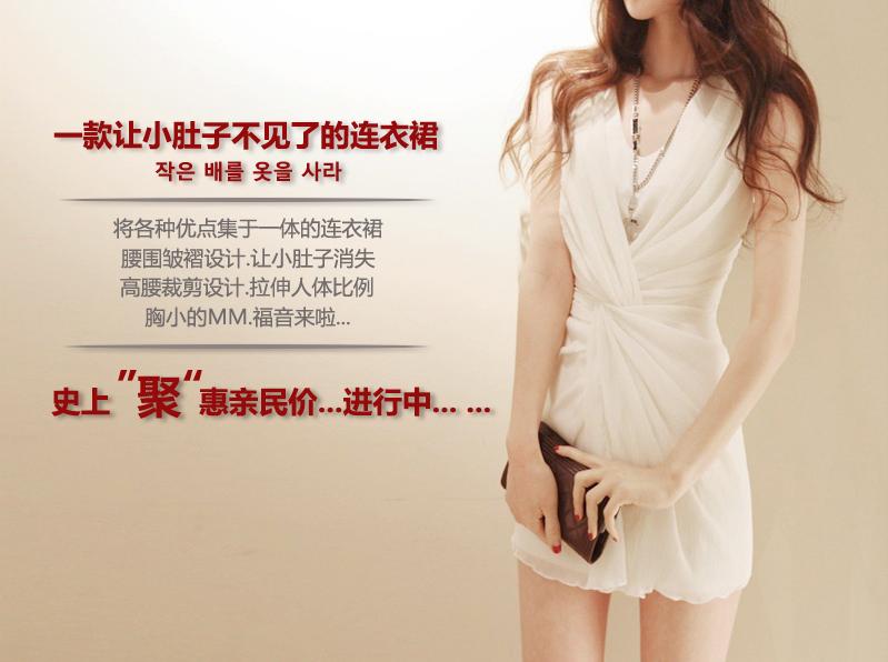 ชุดเดรสทำงานแฟชั่นเกาหลีรัดรูปสุดเซ็กซี่สีขาวราคาถูก