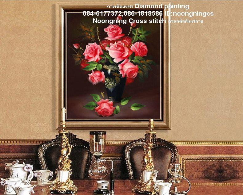 แจกันดอกกุหลาบ ภาพติดเพชร Diamond painting