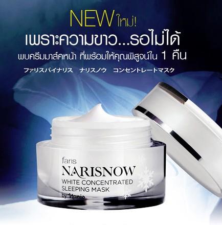 Faris Narisnow Sleeping Mask 30g