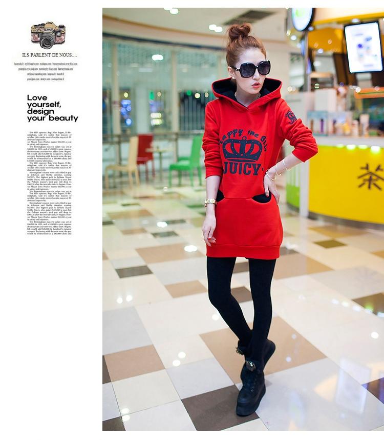 เสื้อกันหนาวแฟชั่นเกาหลีราคาถูกสีแดงสุดฮิต