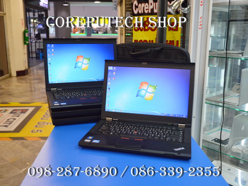 Lenovo Thinkpad T430 Intel Core i5-3320M 2.60 GHz.