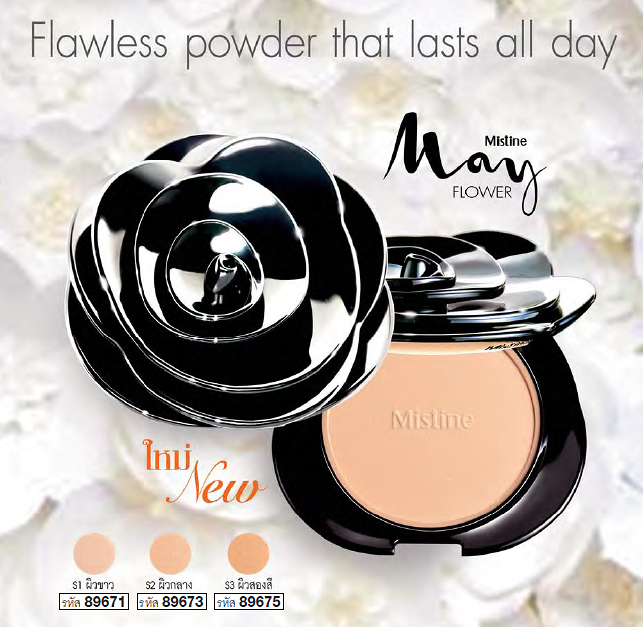 Mistine May Flowers Tripple Cover Powder SPF 25 PA++