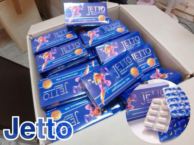 Jetto Pro 10 กล่อง hot.!!