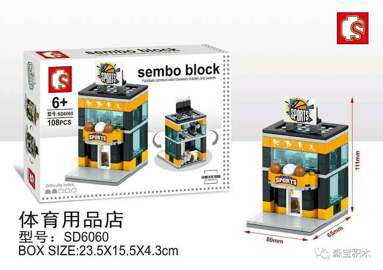 SD6060 Mini Street ของเล่นตัวต่อร้านขายอุปกรณ์กีฬา Sports