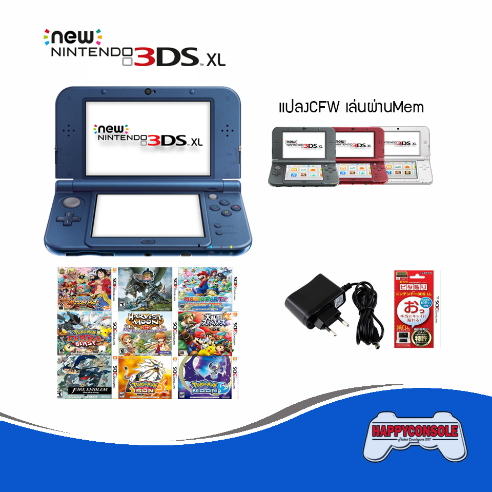 New 3DSXL CFW(แปลงเล่นเกมผ่านMEM)