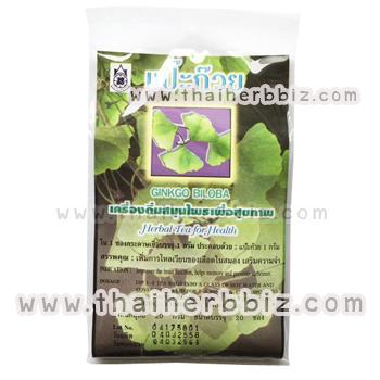 ชาแป๊ะก๊วย ปฐมอโศก Ginkgo Biloba Tea
