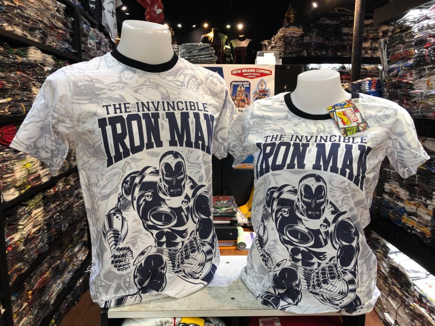 ไอรอนแมน สีขาว (Ironman The Invincible Comic White CODE:1079)