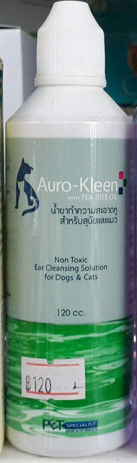น้ำยาทำความสะอาดหูหมาแมว Auro-Kleen 120cc 160รวมส่ง