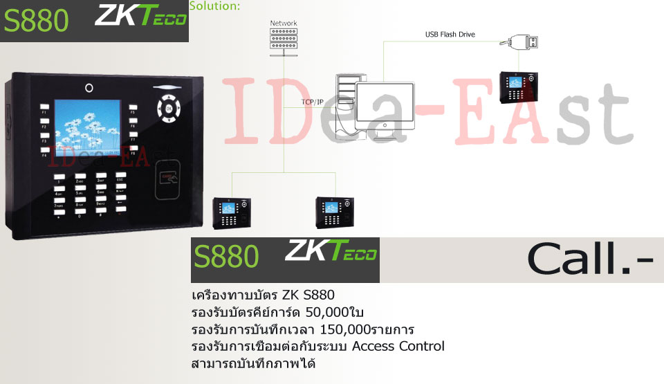Promotion-ZK-S880-Time