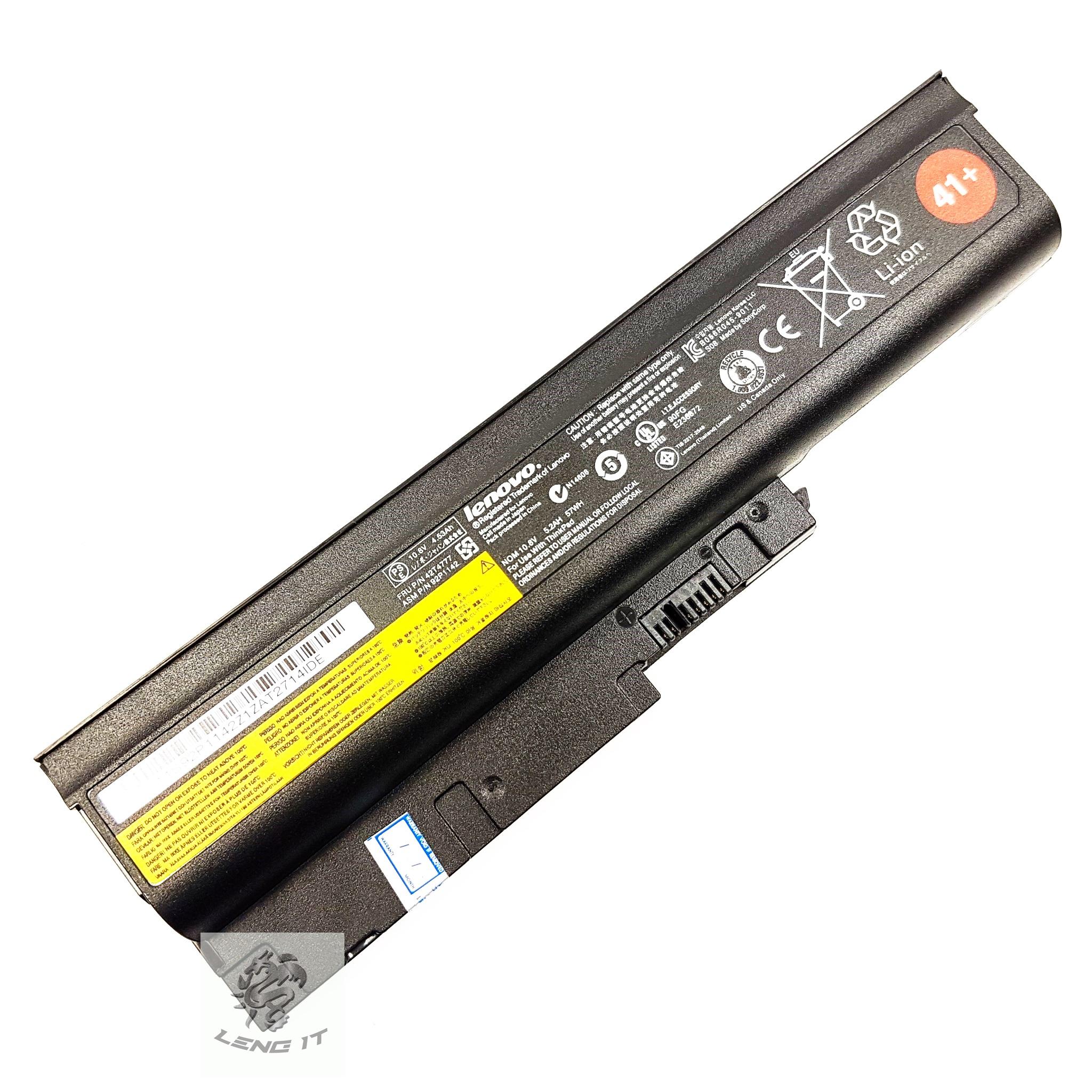 Battery Lenovo R60