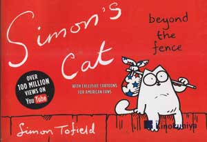 Simon s Cat beyond the fence