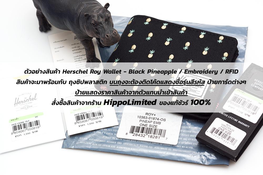 Herschel Roy Wallet - Black Pineapple / Embroidery / RFID - สินค้าของแท้