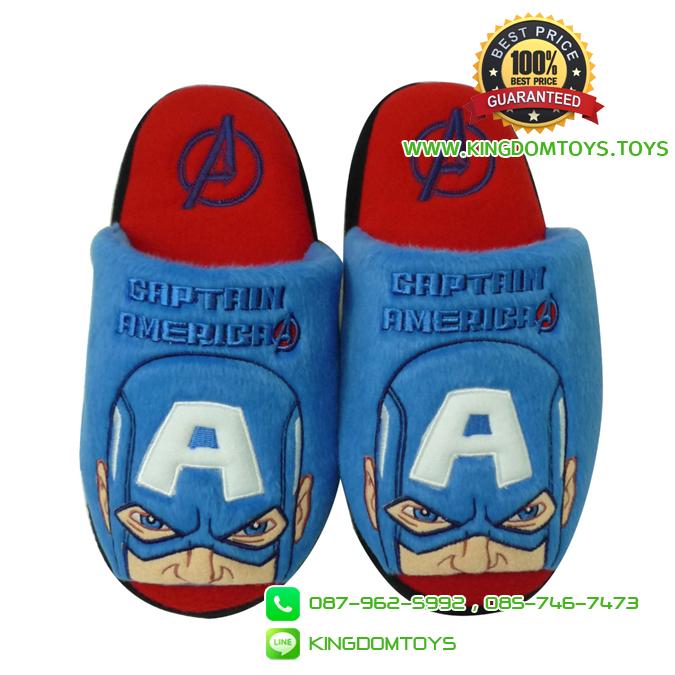 รองเท้าพื้นหนา กัปตันอเมริกา [Marvel]