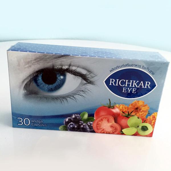 ปกป้องและบำรุงระบบสายตา ด้วยผลิตภัณฑ์บำรุงดวงตา ริชก้า รอยัลอาย