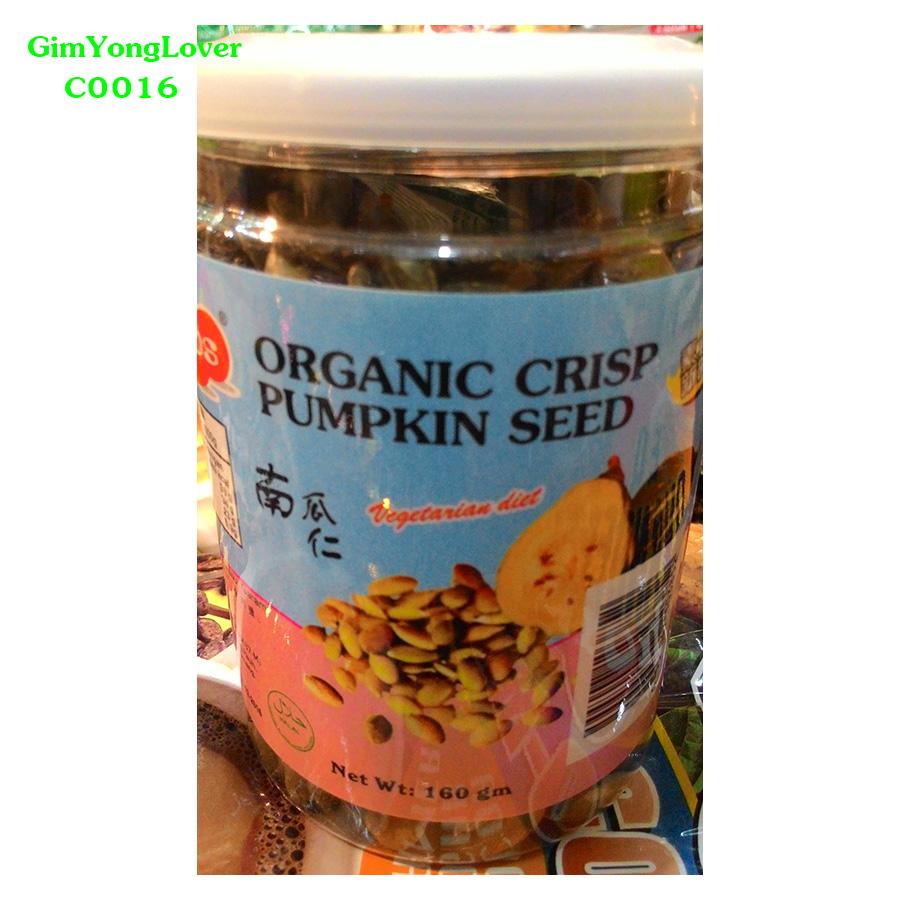 เมล็ดฟักทองออแกนิคอบแห้ง (Nuttos Organic Crisp Pumpkin Seed)