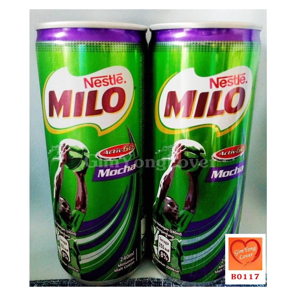 ไมโลกระป๋อง 3in1 มอคค่า (Milo 3in1 Mocha)