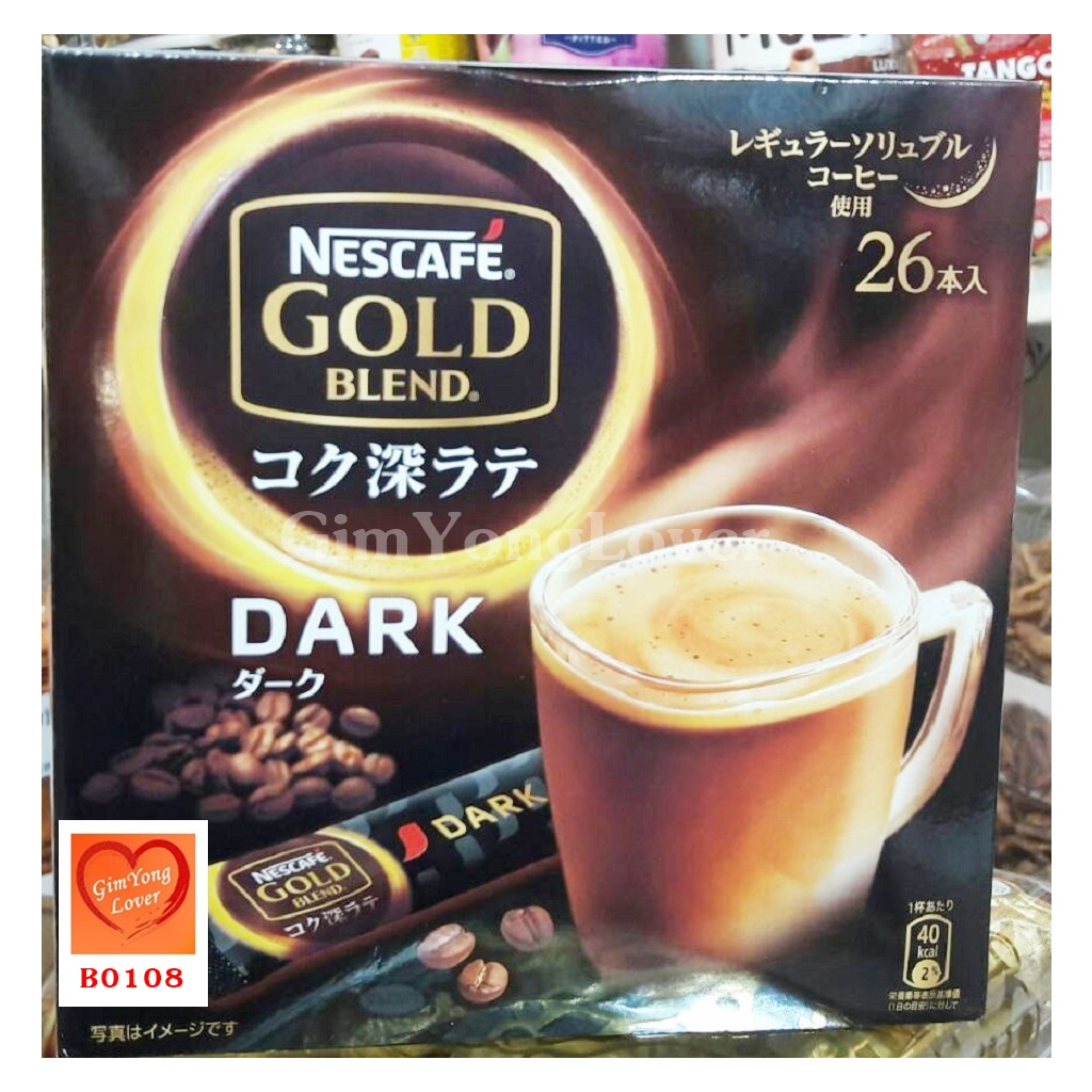 Nescafe Gold Blend Dark