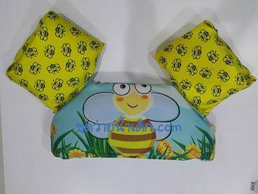 เสื้อชูชีพเด็กพร้อมปลอกแขน รุ่น ผึ้งเหลือง