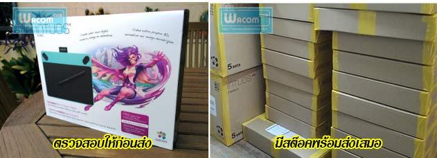 wacom club จำหน่ายเมาส์ปากกาวาคอม ของแท้จากศูนย์ไทย พร้อมโพรโมชั่นพิเศษ
