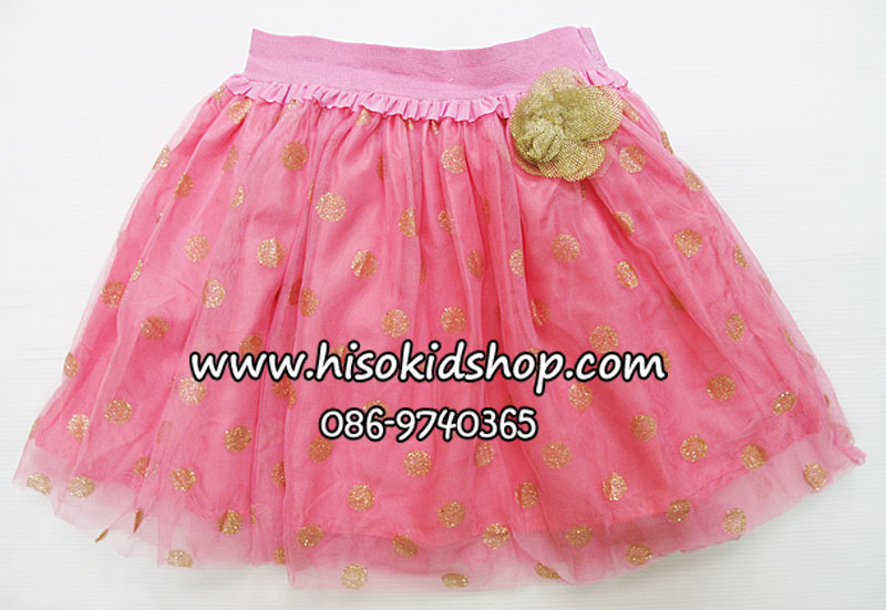 1064 H&M Tulle Skirt - Pink ขนาด 2-4 ปี