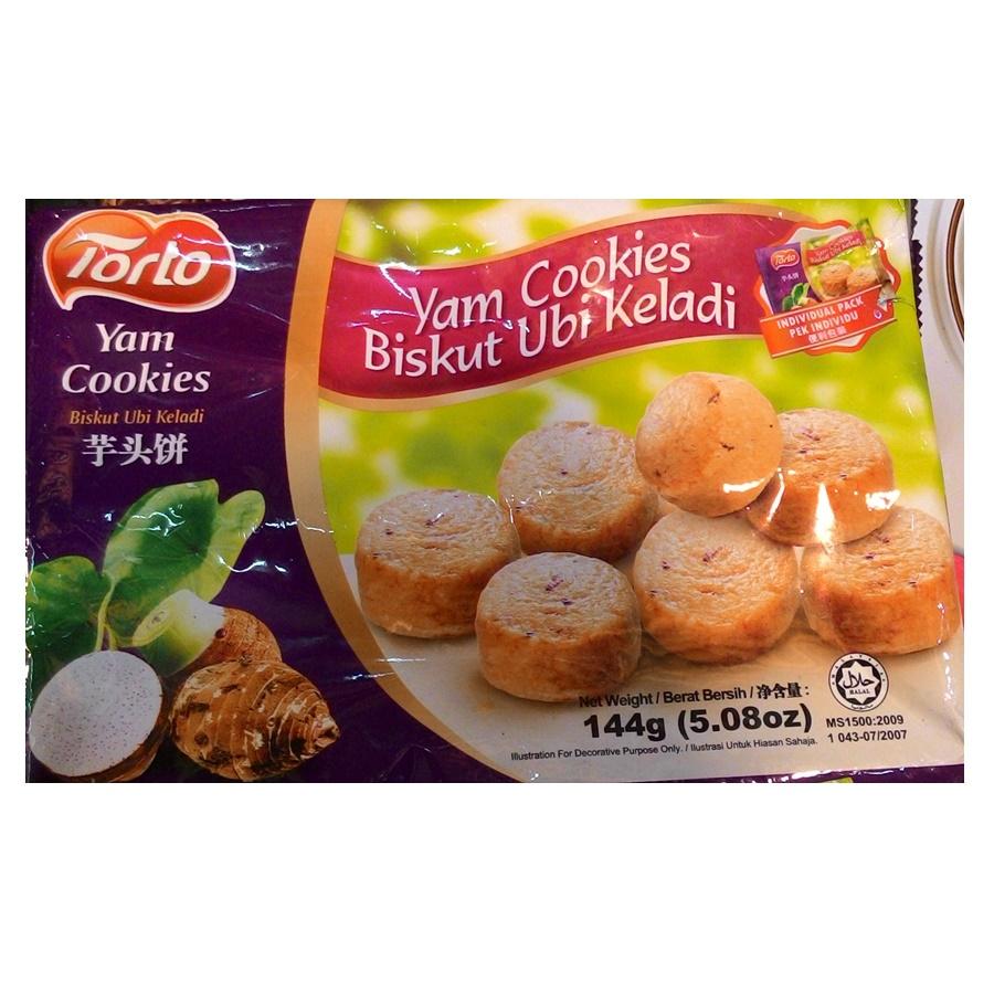 Torto Yam Cookies คุกกี้รสเผือก