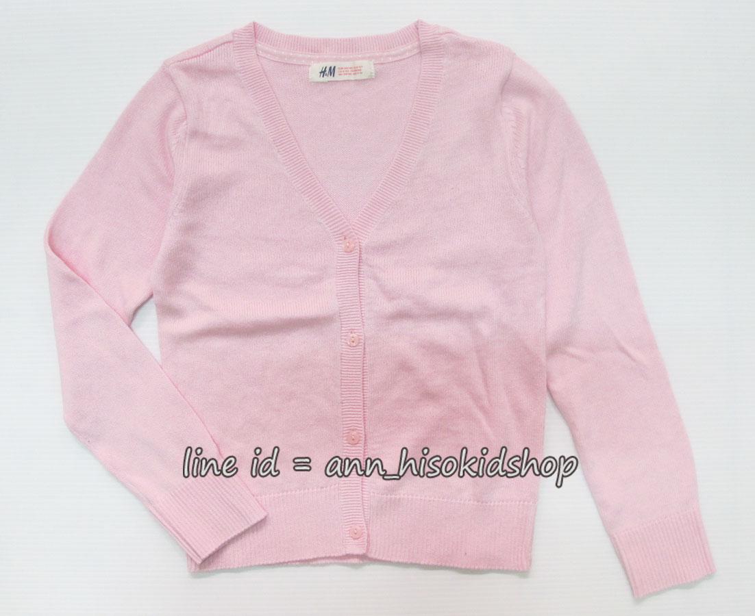1934 H&M Cardican - Pink ขนาด 8-10 ปี (ส่งฟรี ลทบ.)