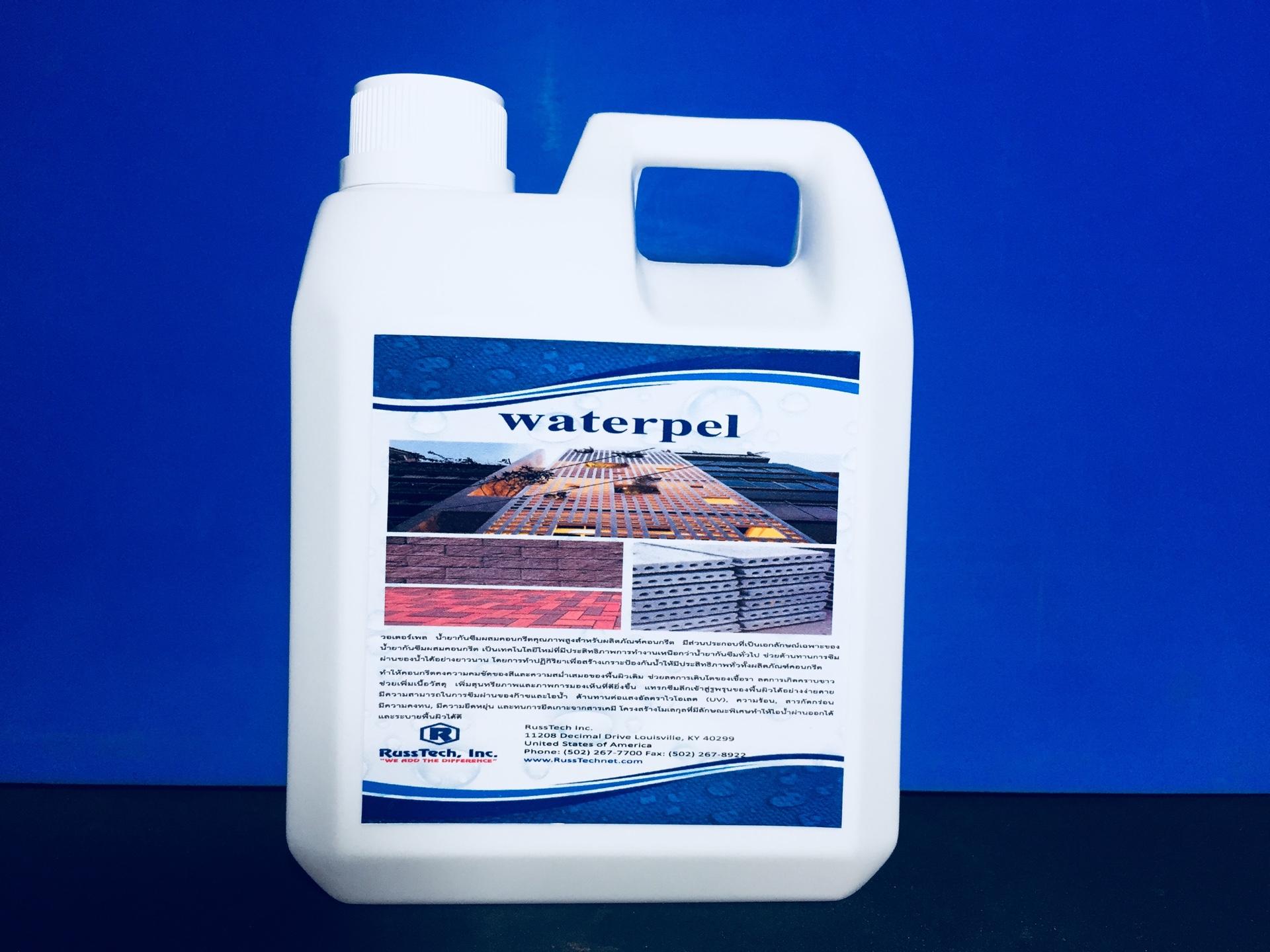 Waterpel น้ำยาผสมคอนกรีตกันซึม ประเภท Water Repellent 1 ลิตร