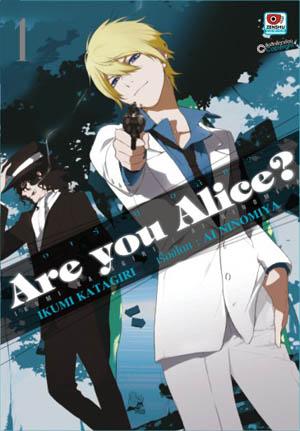 Are You Alice เล่ม 1