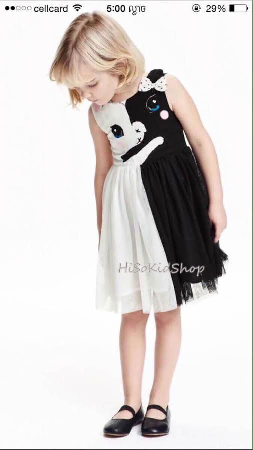 1701 H&M Tulle Dress - Black/White ขนาด 2-4,4-6,6-8,8-10 ปี