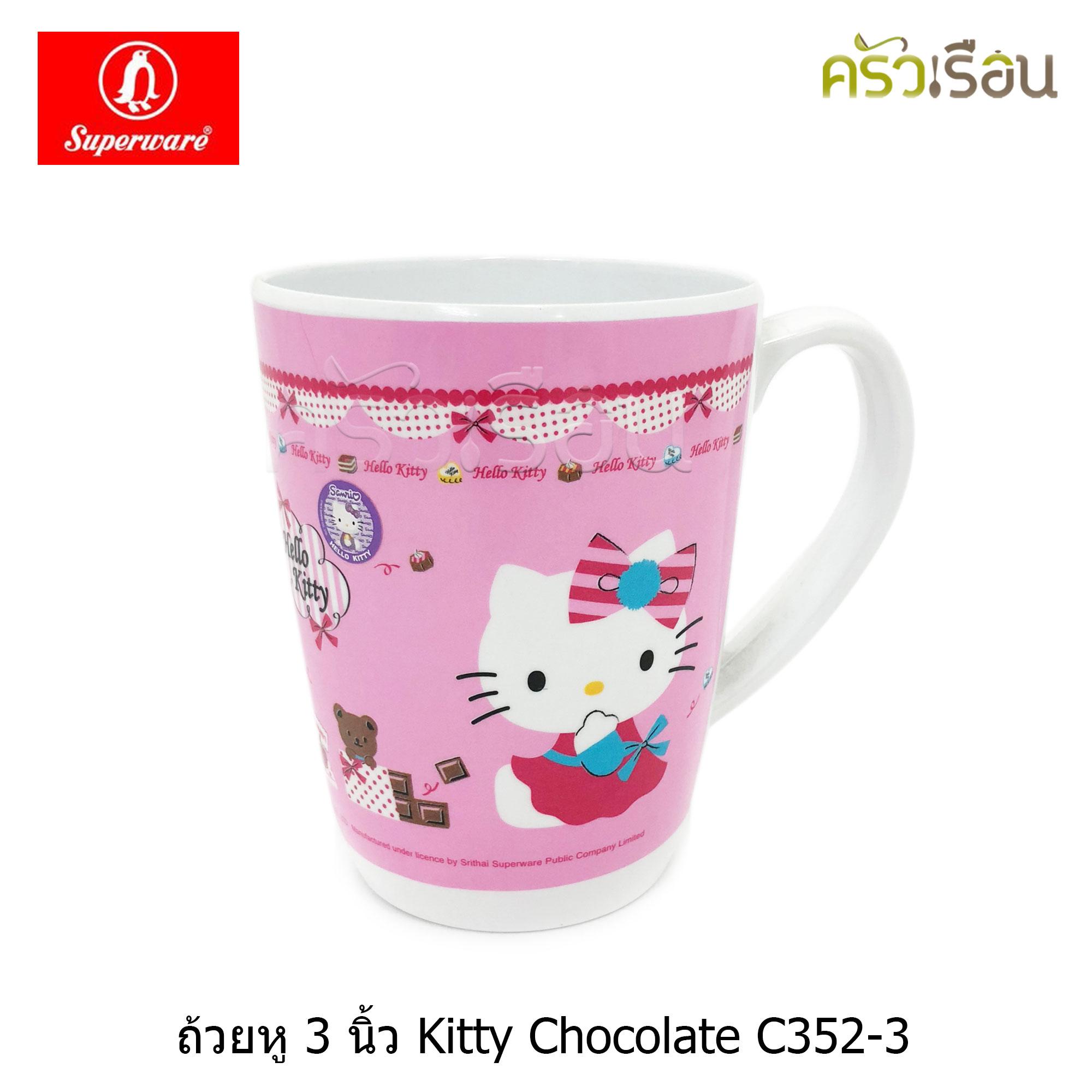Superware ถ้วยหู Kitty Chocolate 3 นิ้วสูง C352-3