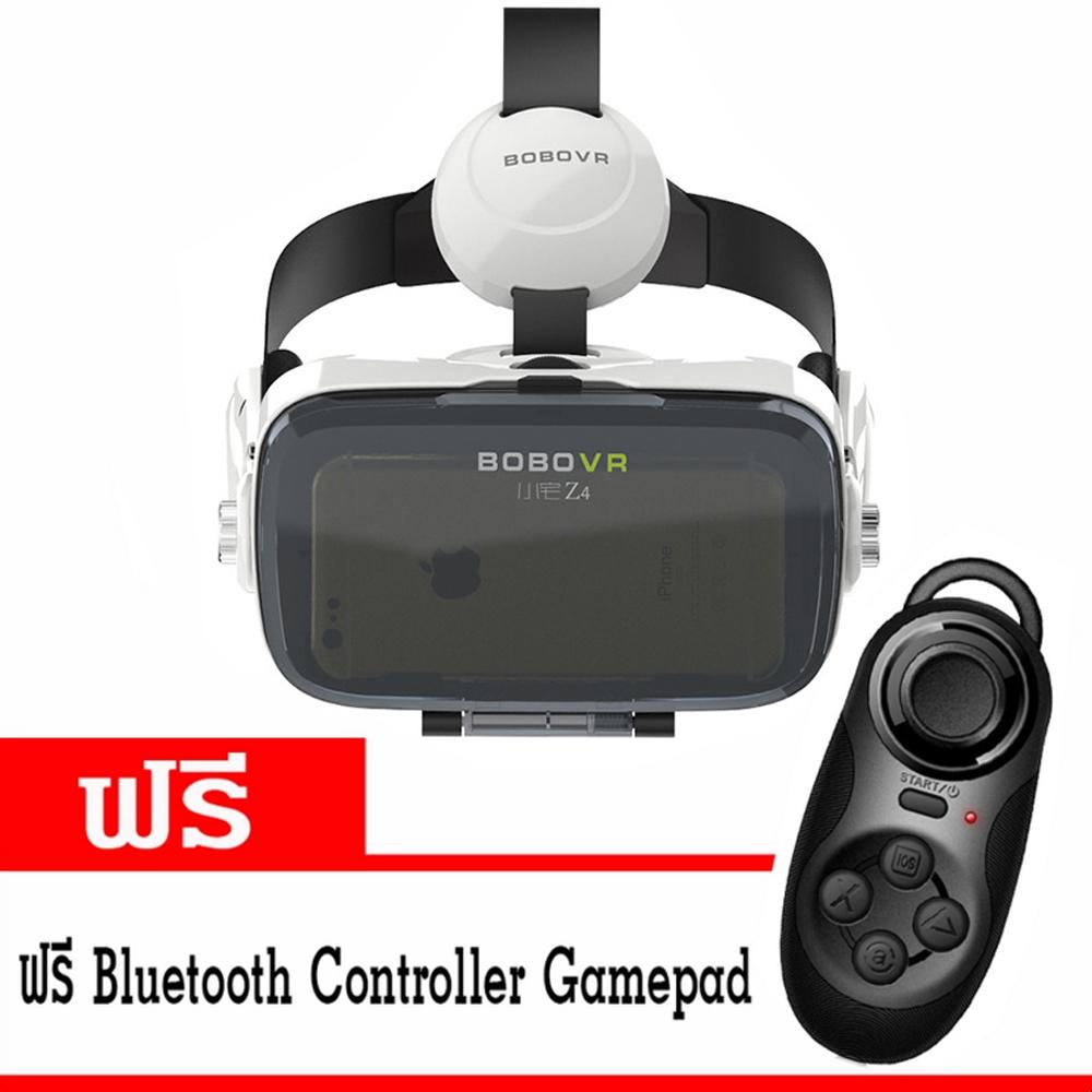 VR BOBOVR Z4 Virtual Reality Headset แว่นสามมิติ (สีขาว) ฟรี Bluetooth Controller Gamepad