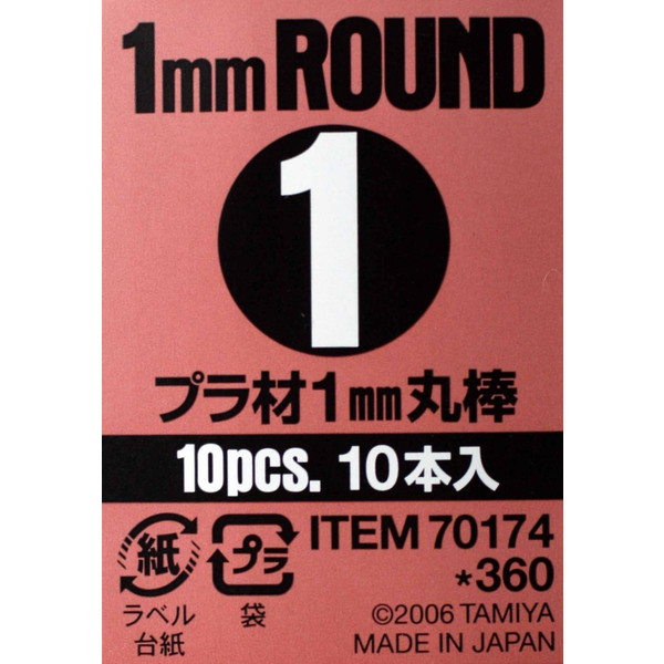 70174 Plastic Beams 1mm Round ยาว 40 ซม. *10ชิ้น