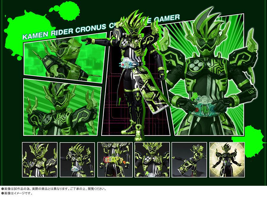 เปิดรับPreorder มีค่ามัดจำ 500 บาทTamashii Web Shop S.H.Figuarts Kamen Rider Grease**Japan Lot**