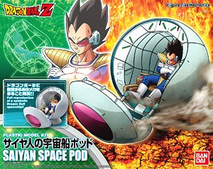 10526 Figure-rise Mechanics Saiyan Spaceship Pod 3800yen