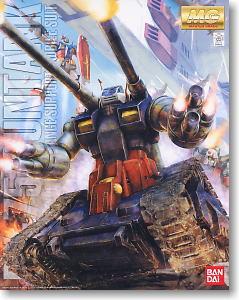 60242 MG1/100 RX-75 GunTank 4800เยน