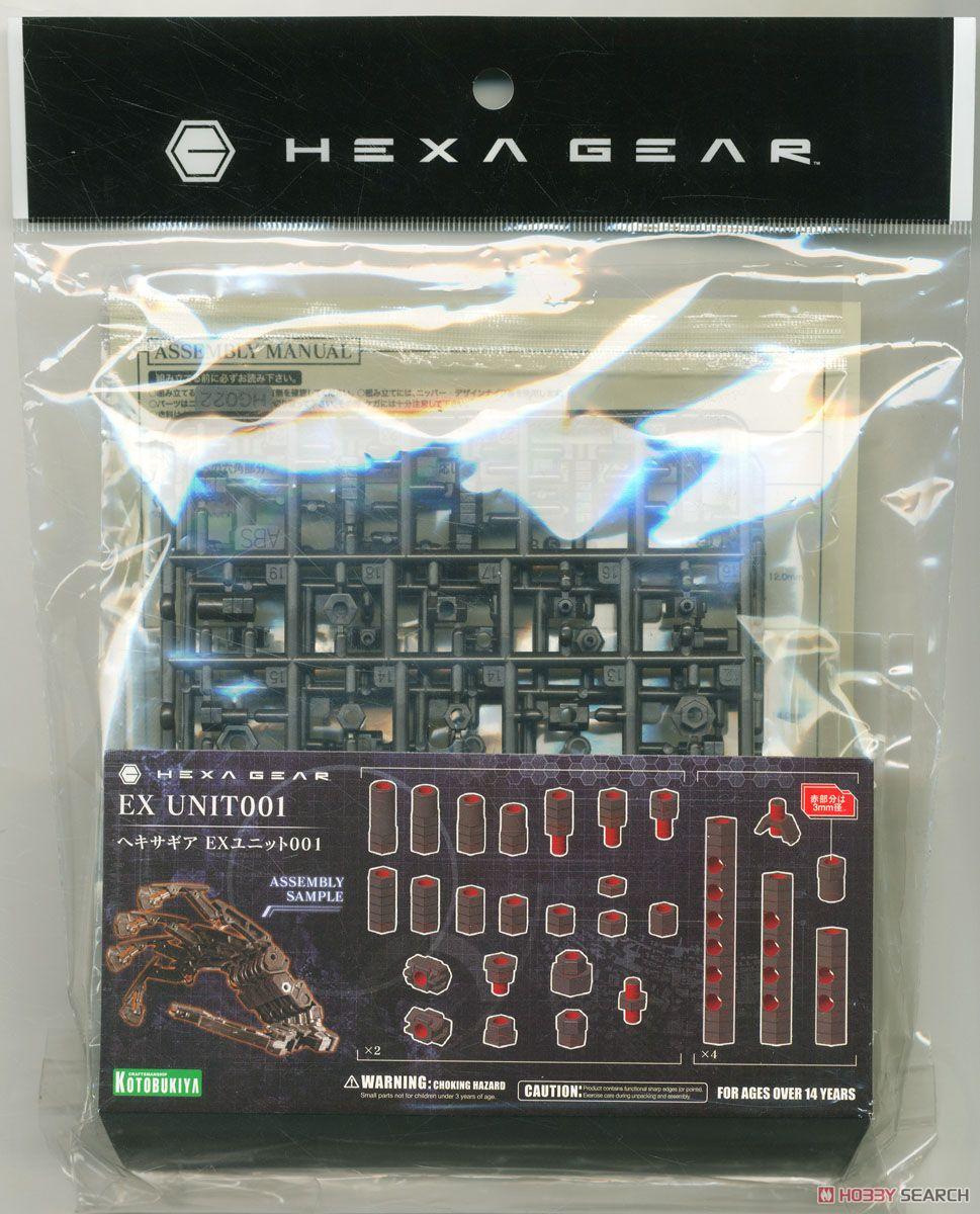 (มี1 รอเมลฉบับที่2 ยืนยันก่อนโอนเงิน ) Hexa Gear EX Unit 001 (Plastic model)