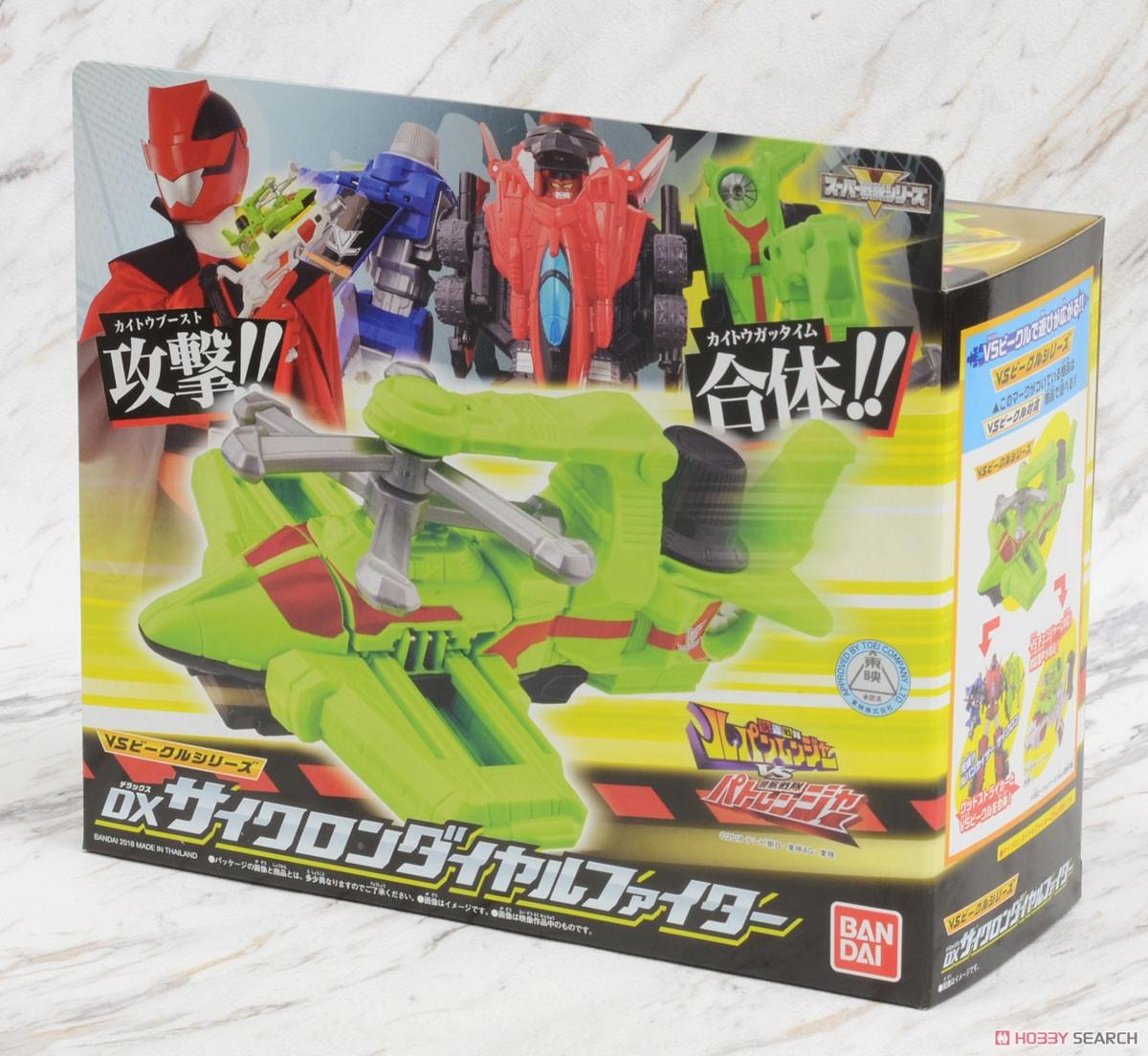(มี1รอเมลฉบับี่2 ยืนยันก่อนโอน )VS Vehicle Series DX Cyclone Dial Fighter (Character Toy)