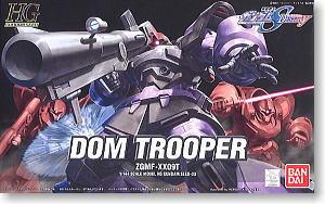 hguc30 1/144 ZGMF-XX09T Dom Trooper (HG) (Gundam Model Kits)