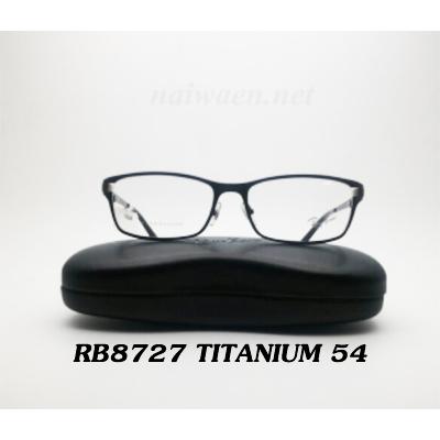 กรอบแว่นสายตา RB 8727D