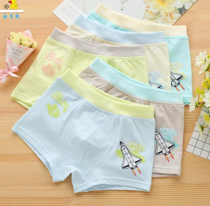 กางเกงในเด็ก คละสี แพ็ค 20 ตัว ไซส์ XL อายุ 5-6 ปี
