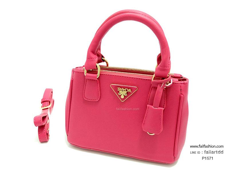 กระเป๋า ดีไซน์ Prada saffiano ไซส์ 8นิ้ว งานสวย แต่งกรอบทอง (แถมโลโก้)