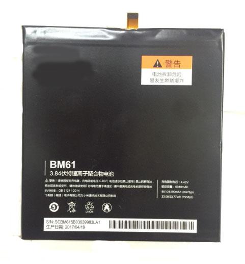 เปลี่ยนแบตเตอรี่ Xiaomi MiPad 2 (BM61) แบตเสื่อม แบตเสีย แบตบวม รับประกัน 1 เดือน
