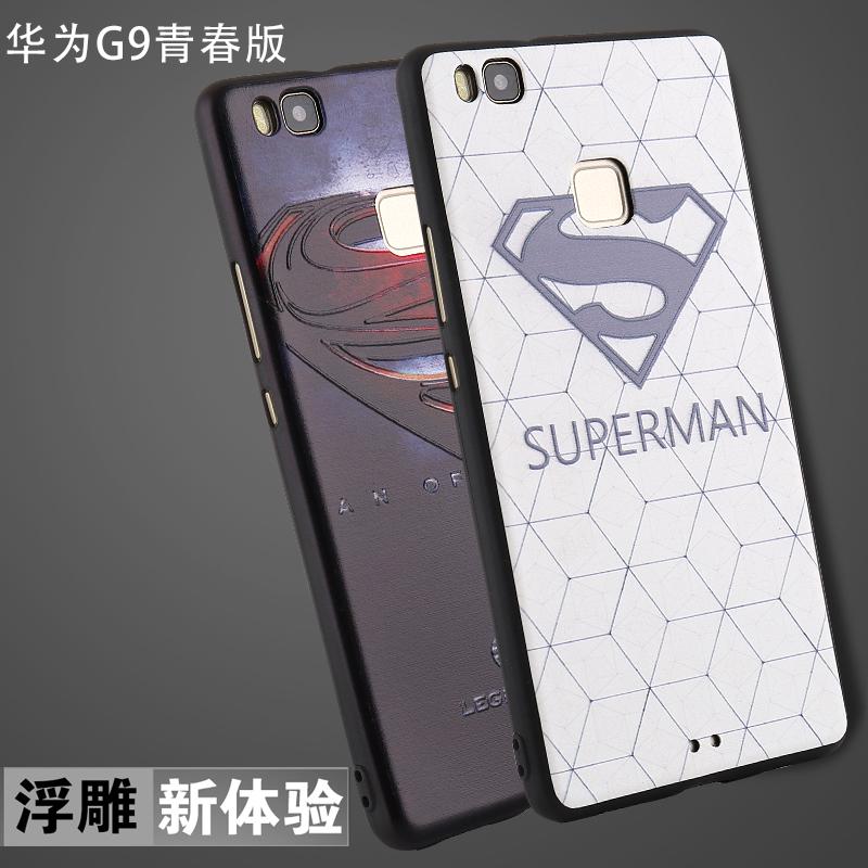 เคส Huawei P9 lite รุ่น Black 3D (เคสนิ่ม)