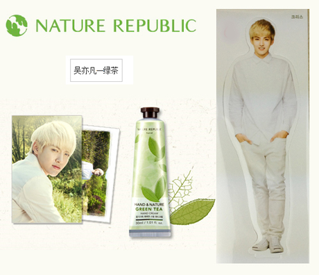 ์Nature Republic Hand Cream :KAIS