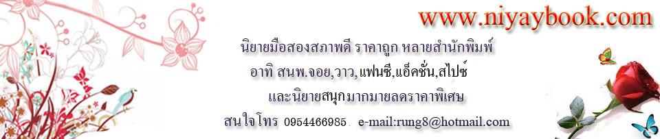 SomJaibook